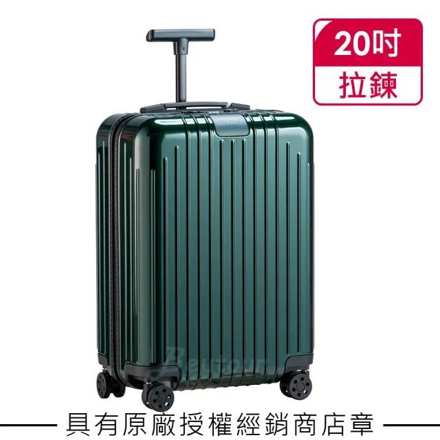 【Rimowa】Essential Lite Cabin S 20吋登機箱 祖母綠(823.52.64.4)