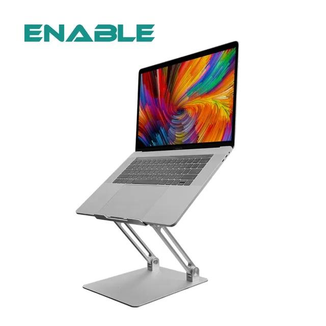 【ENABLE】升降式 鋁合金雙臂筆電支架/散熱座/增高座(筆電架/筆電座/散熱座/散熱架)