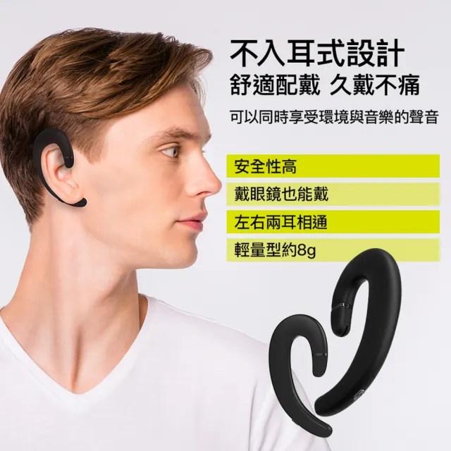 真無線藍牙耳掛式耳機一對(藍芽耳機推薦/無線耳機推薦/耳掛式耳機)