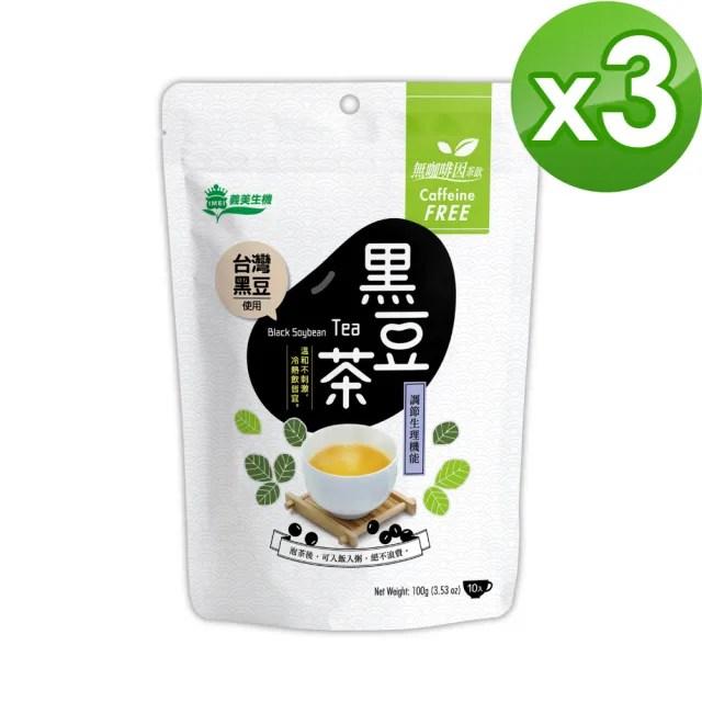 【義美生機】台灣黑豆茶100g 三件組(無咖啡因)