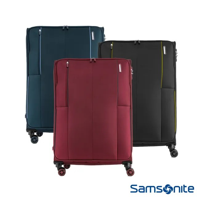 【Samsonite 新秀麗】28吋KENNING休閒輕量可擴充布面TSA行李箱(多色可選)