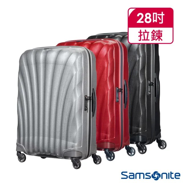 【Samsonite 新秀麗】28吋Cosmolite Curv材質超輕量貝殼硬殼行李箱 多色可選(V22)