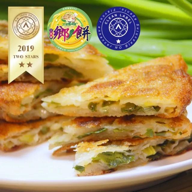 【柴米夫妻】老北方厚片蔥油餅-兩種口味任選4包(蔥量加倍/紅藜)