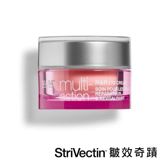 【StriVectin 皺效奇蹟】即期品_超級皺效逆齡全能眼霜 15ml(效期2022.05)