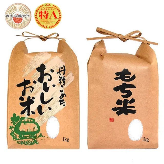 【悅生活】谷穗--特A級 新潟縣越光米+越息米雙享組100%日本直送/1kg/包(壽司米 白米 太極米漿粥 調整體質)