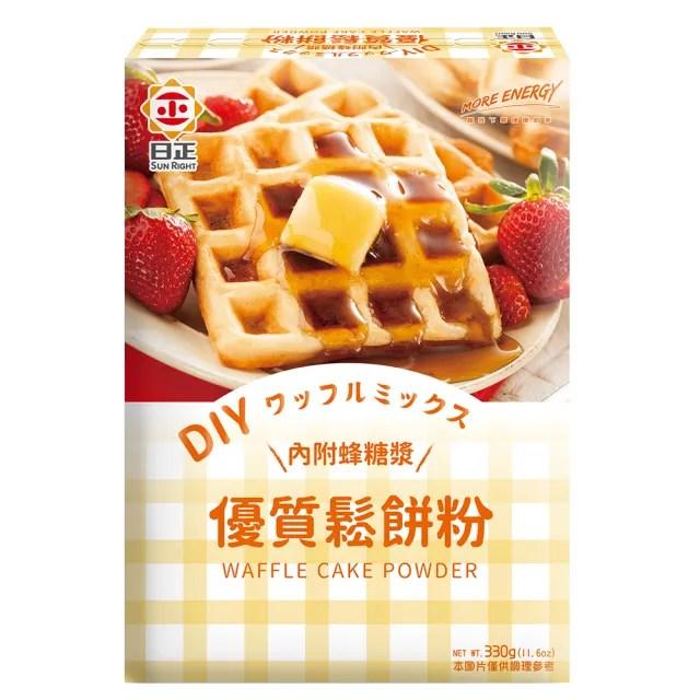 【日正食品】優質鬆餅粉(330g)