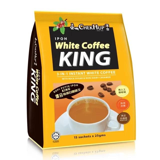 【澤合】怡保白咖啡含糖三合一x30袋/箱(25gx15入/袋)
