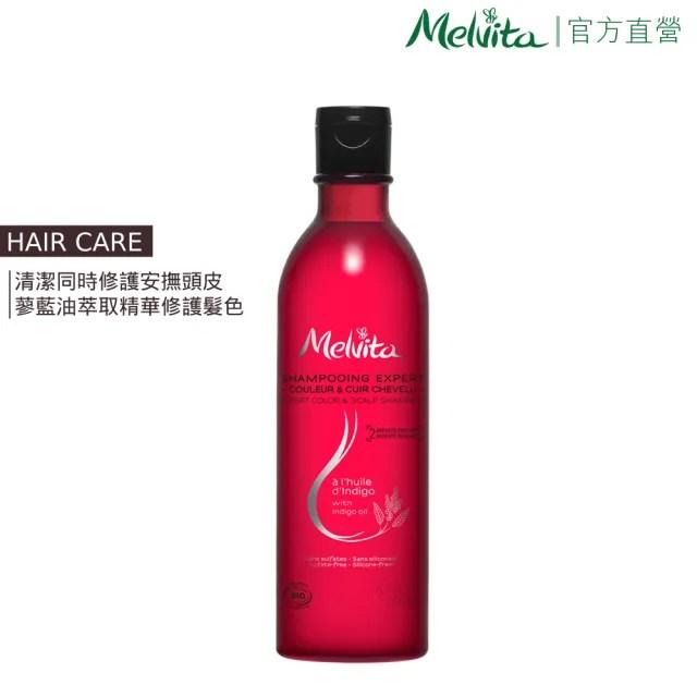 【Melvita 蜜葳特】蓼藍頭皮舒活護色洗髮精(200ml)
