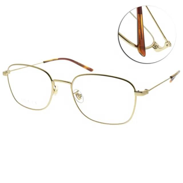 【GUCCI 古馳】光學眼鏡 時尚方框款(霧金#GG0685OA 003)