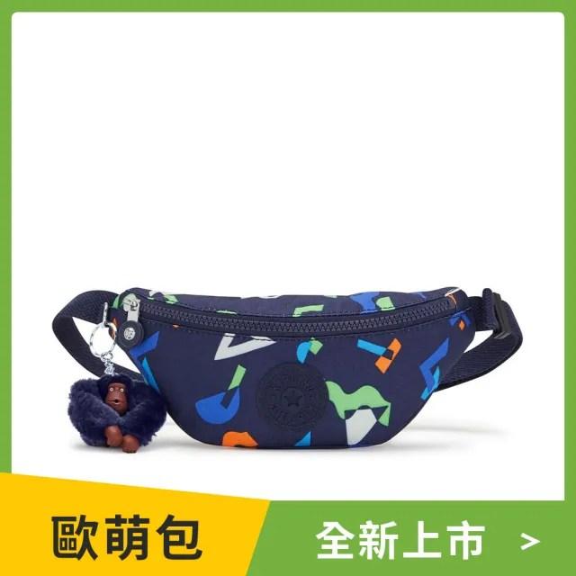 【KIPLING】童趣幾何圖騰隨身腰包-HAPPY