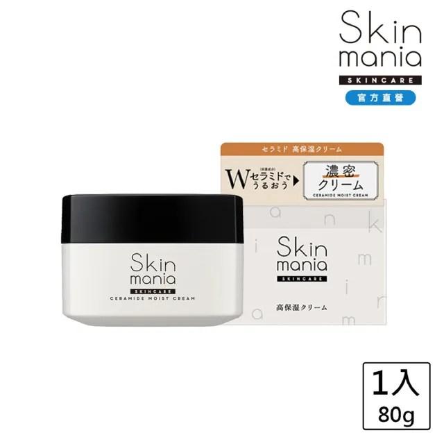【Skin mania】雙重神經醯胺全能保濕乳霜(80g)