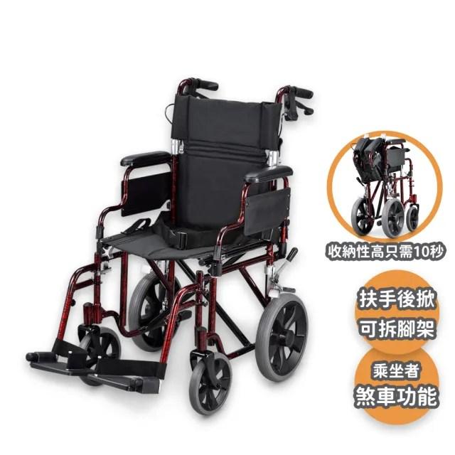【光星】Nova 手推輪椅 輕便型 VNW01(醫療級 手動輪椅)
