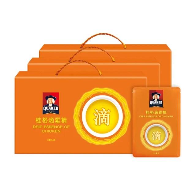 【桂格】滴雞精52ml×9入×3盒