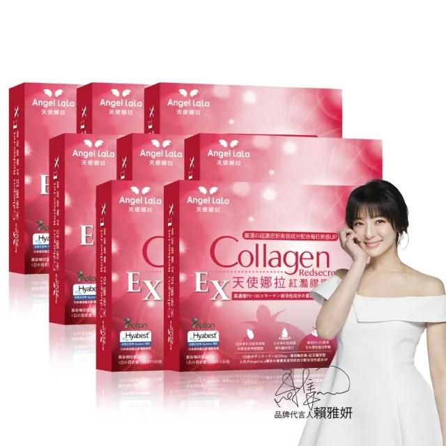 【Angel LaLa 天使娜拉】EX紅灩膠原粉 白藜蘆醇 日本專利蛋白聚醣 楊謹華代言(15包/盒x8盒)