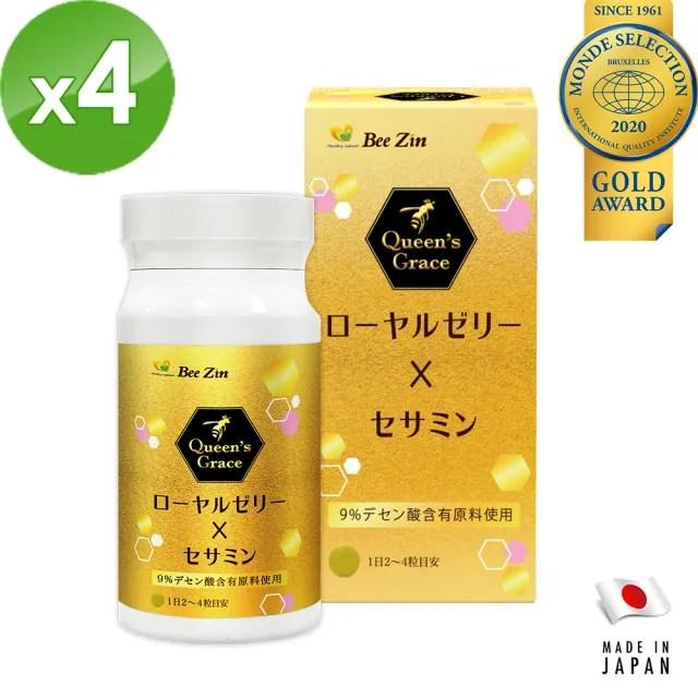 【BeeZin 康萃】日本原裝進口9%蜂王乳+芝麻膜衣錠x4瓶(60錠/瓶)