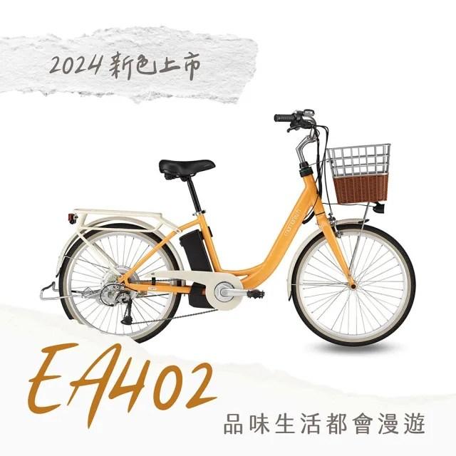 【GIANT】EA402 都會親子電動自行車