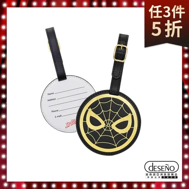 【Deseno】Marvel 漫威復仇者燙金皮革吊牌(黑蜘蛛人)