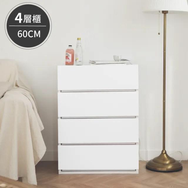 【韓國SHABATH】時尚簡約四層收納櫃/收納箱/衣物櫃-60CM(五色可選)