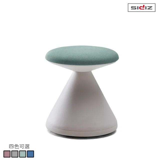 【iloom 怡倫家居】SIDIZ Fungus設計師系列輕巧造型蘑菇椅 白底椅輪款(4色可選)