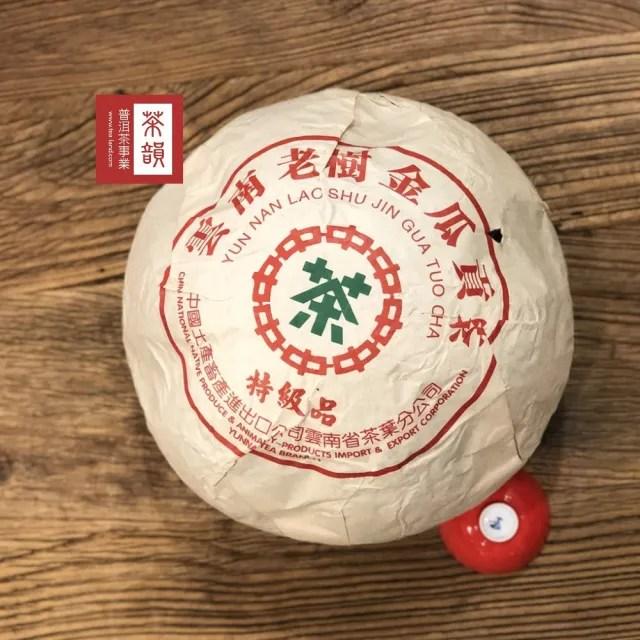 【茶韻】普洱茶1993年雲南老樹金瓜貢茶 特級品 5kg(附茶樣10克.茶刀各1)