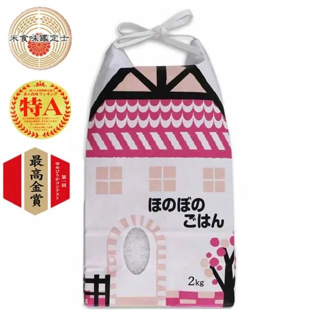 【悅生活】谷穗--北海道綿密香甜夢美鍾情米 100%日本直送/2kg/包(壽司米 太極米漿粥)