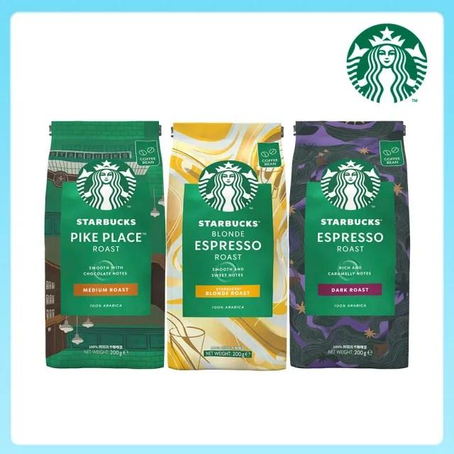 【Starbucks星巴克】精選咖啡豆X3包組(口味任選200g/包)