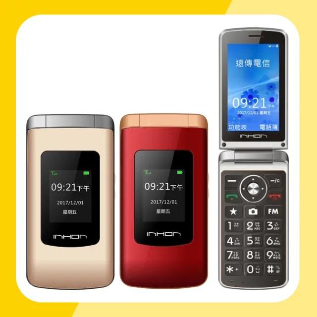 【Inhon】L30 4G LTE 折疊式手機(大鈴聲/大按鍵/老人機/孝親機/長輩機)