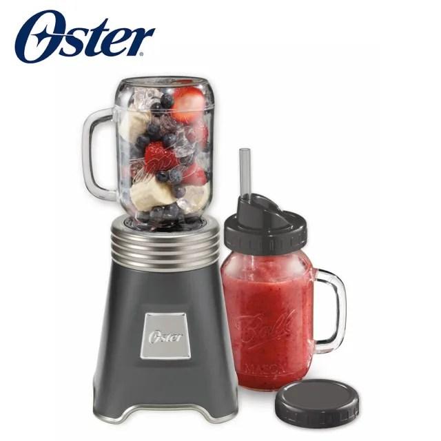 【美國Oster】Ball Mason Jar隨鮮瓶果汁機(一機二杯組)