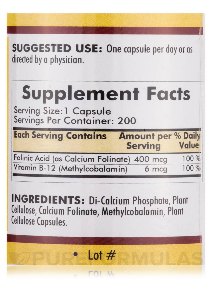 Folinic Acid with B-12 -Hypoallergenic - 200 Capsules