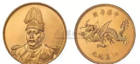 古錢幣—價格參考表 (請勿錯過) - 壹讀