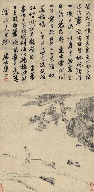 中國山水畫史 - 壹讀