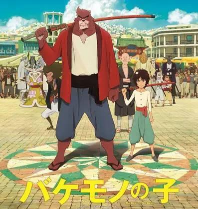 最賣座的日本電影是這10部,真是刺激了觀眾的興奮點 - 壹讀