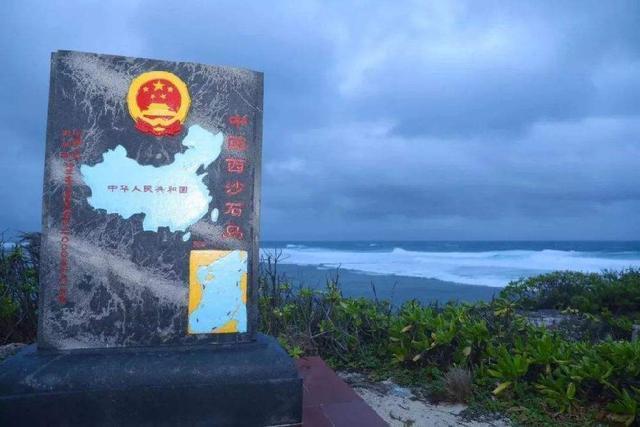 西沙群島的實際控制現狀。宣德群島吹填後就是中國版的馬爾地夫 - 壹讀