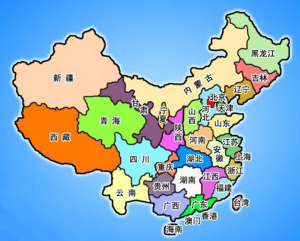中國34省市最新版旅遊地圖,太全了 - 壹讀