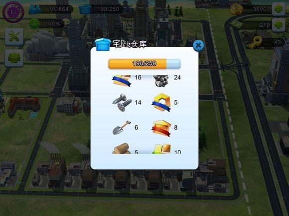 《模擬城市:建造》賺錢攻略 8天賺500萬方法 - 壹讀