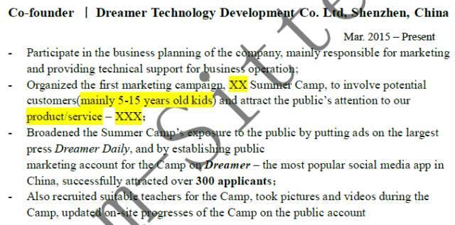 CV簡歷怎麼寫?沒有一份亮眼的申請簡歷。你也敢在留學圈混! - 壹讀