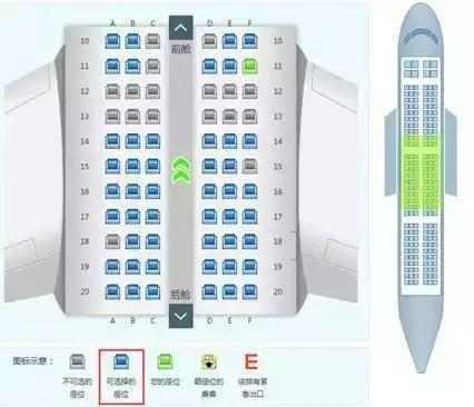 高鐵座位序列是ABCDF, 為什麼單單少了E? - 壹讀