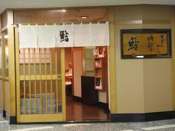 日本壽司哪家強?「壽司之神」告訴你 - 壹讀