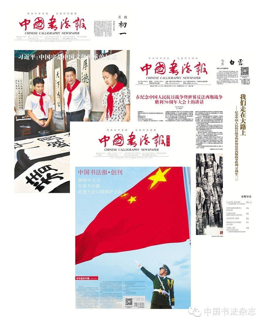 《中國書法·書學》:山谷題跋的文化意蘊及題跋書法 - 壹讀