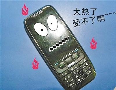 手機發熱了,要怎麼樣為它降溫? - 壹讀