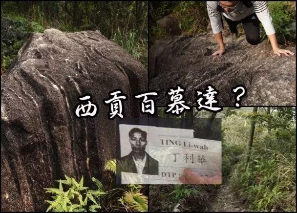 解密:香港西貢有塊百慕大?倖存者講述詭異經歷 - 壹讀