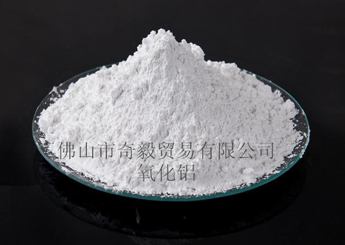 氧化鋁陶瓷低溫燒結技術 - 壹讀