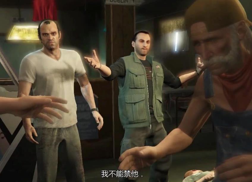GTA5:玩家眼中的重情義。劇情中變定時炸彈。崔佛為何是個瘋子? - 壹讀