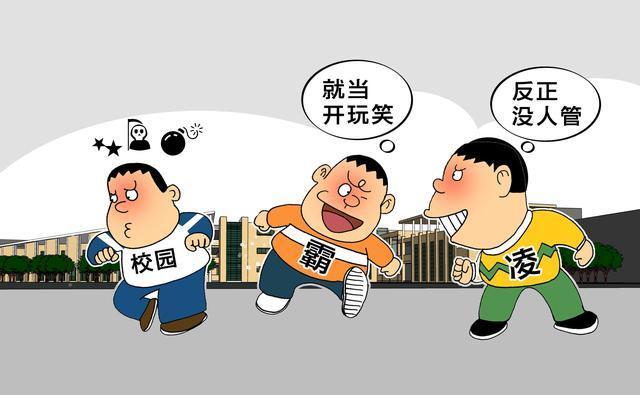 """霸凌常常來得""""無緣無故"""" - 壹讀"""