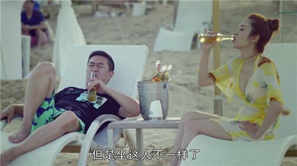 《我的體育老師》馬克和王小米結婚了嗎?張嘉譯王曉晨CP帶感 - 壹讀