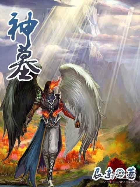 網絡小說作者排行:唐家三少奪冠,天蠶土豆第二! - 壹讀