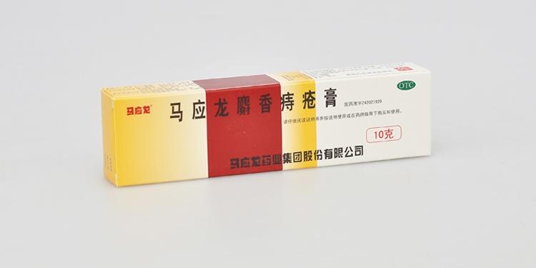 痔瘡膏怎麼用 教你痔瘡膏的正確用法 - 壹讀