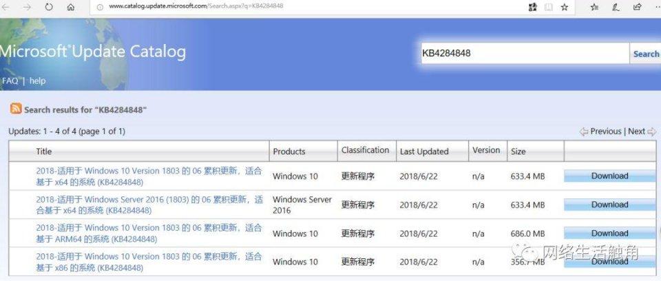 微軟 win10版本1803的 06 累積更新(KB4284848) 更新發布及安裝 - 壹讀