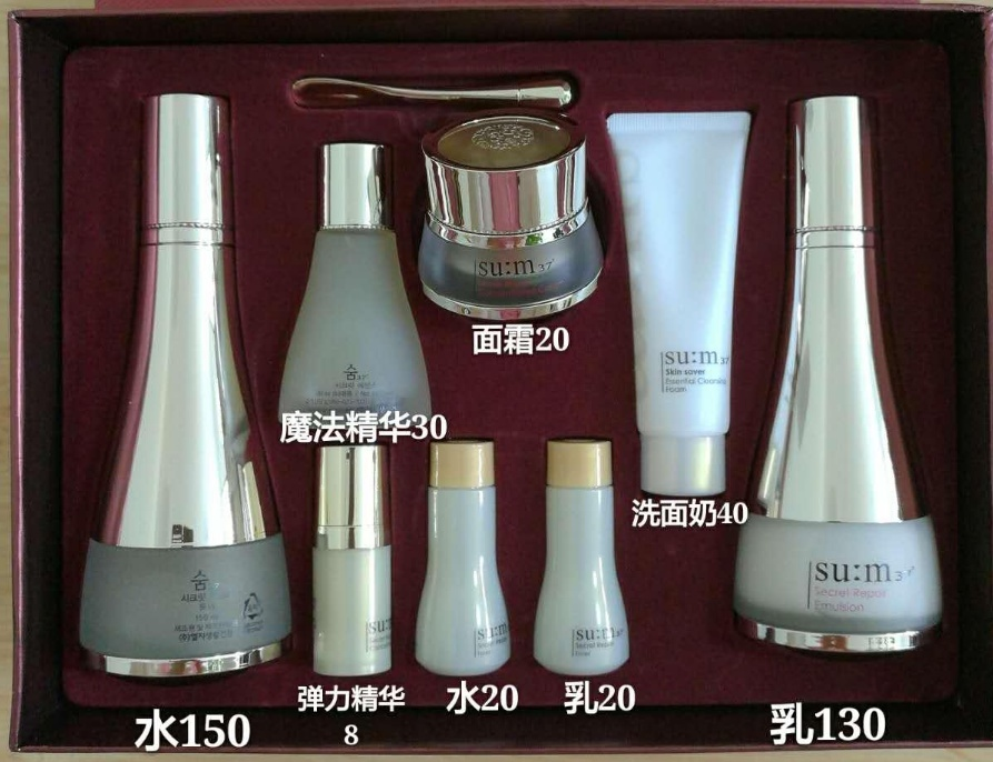 孕婦都能用的化妝品呼吸su:m37水乳套盒全系列介紹 - 壹讀