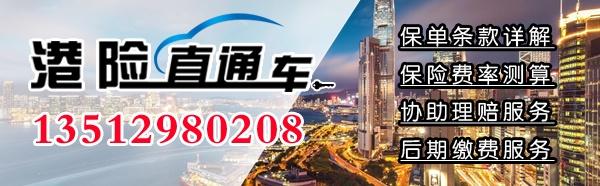 香港重疾類保險PK——「四大天王」優劣對比 - 壹讀